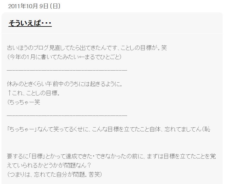 past-blog